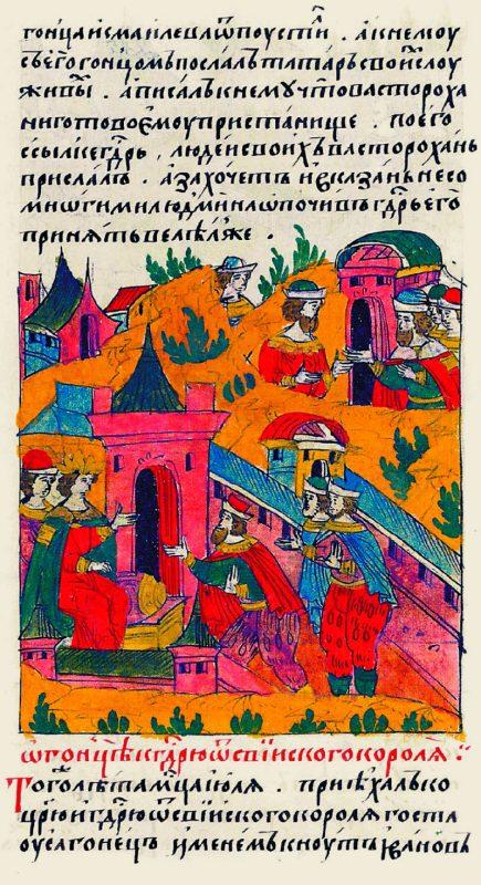 Иван Грозный принимает гонца шведского короля Густава I