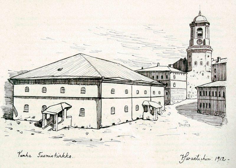 Старый собор Выборга