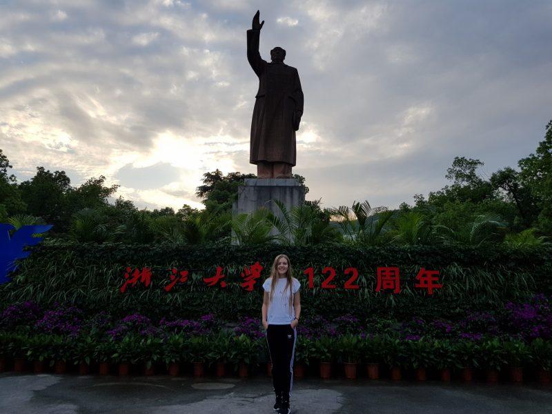 Ханчжоу, Чжэцзянский университет