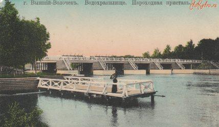 Как, когда и для чего была создана Вышневолоцкая водная система?