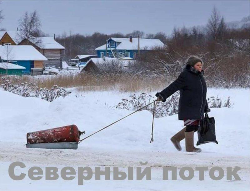 Газ в России