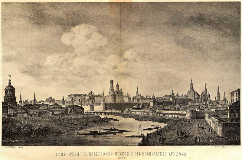 Вид Кремля с набережной Москвы от Воспитательного дома