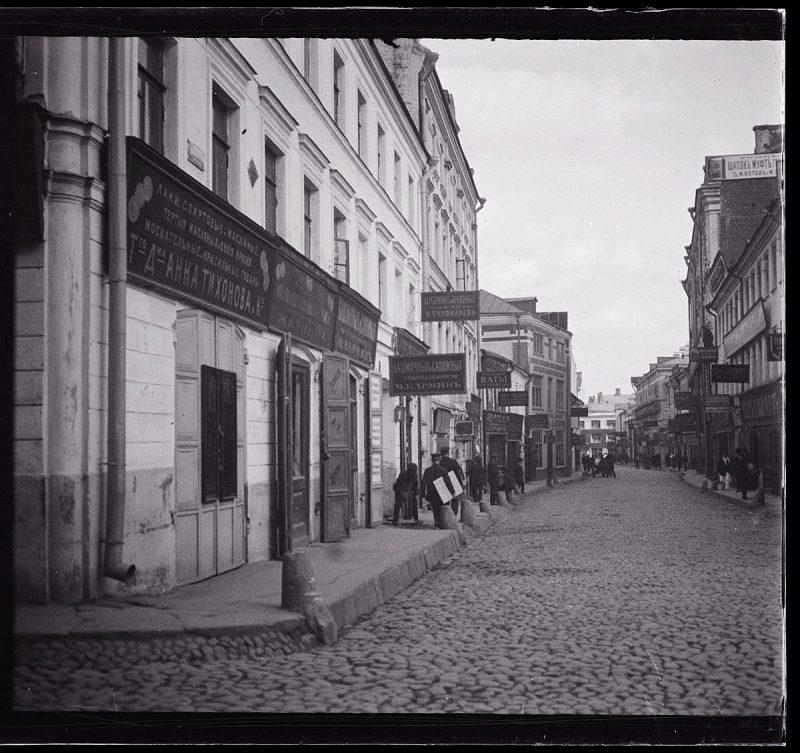 Зарядье. Большой Знаменский переулок. Фото 1913 года