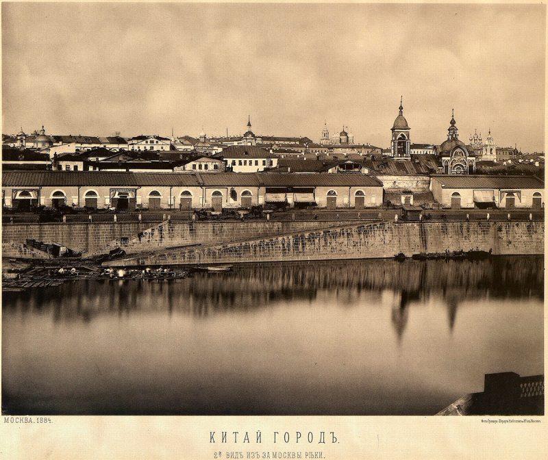 Зарядье, старое фото, Москва