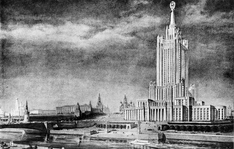 Проект высотного административного здания в Зарядье