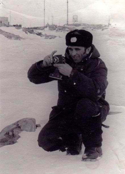 Антарктида, Сес В.М.