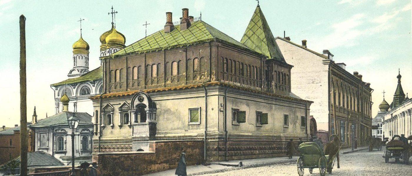 Палаты бояр Романовых на Варварке и история возвышения рода Романовых