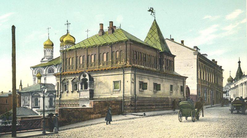 Дом бояр Романовых со стороны Варварки