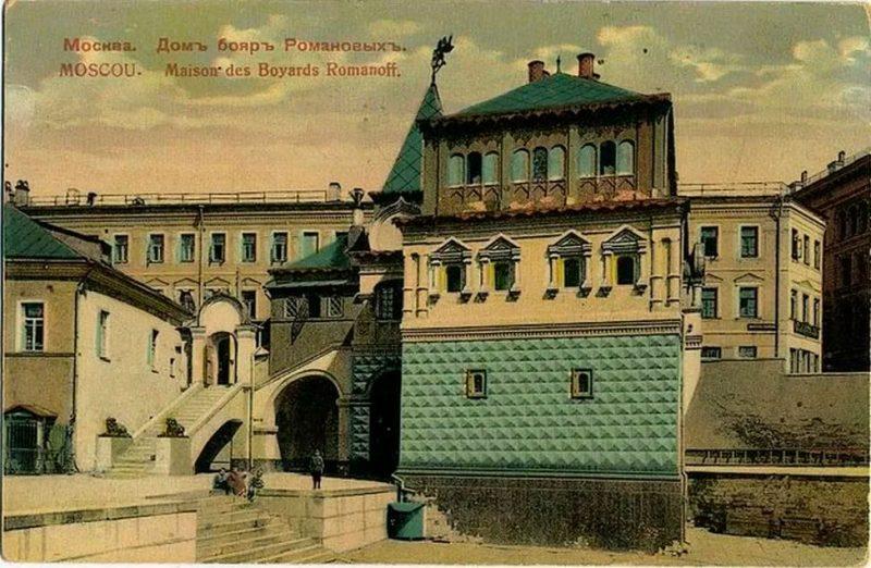 Дом бояр Романовых со стороны Зарядья