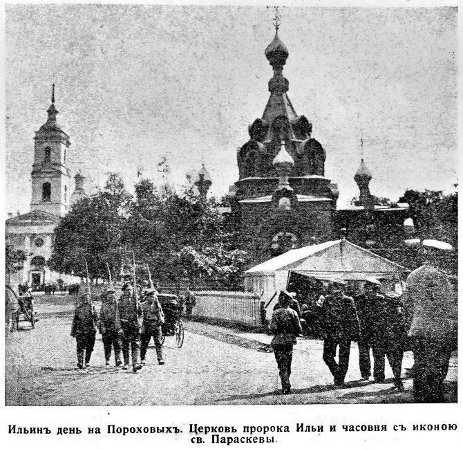 Церковь Ильи Пророка и часовня Параскевы Пятницы на Пороховых, Санкт-Петербург