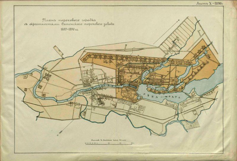 План порохового городка и окрестности Охтинского порохового завода