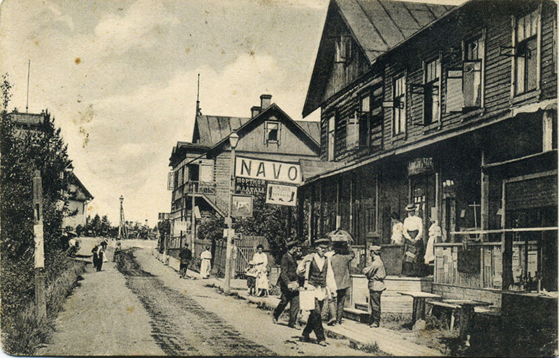 Куоккала. Николаевская улица