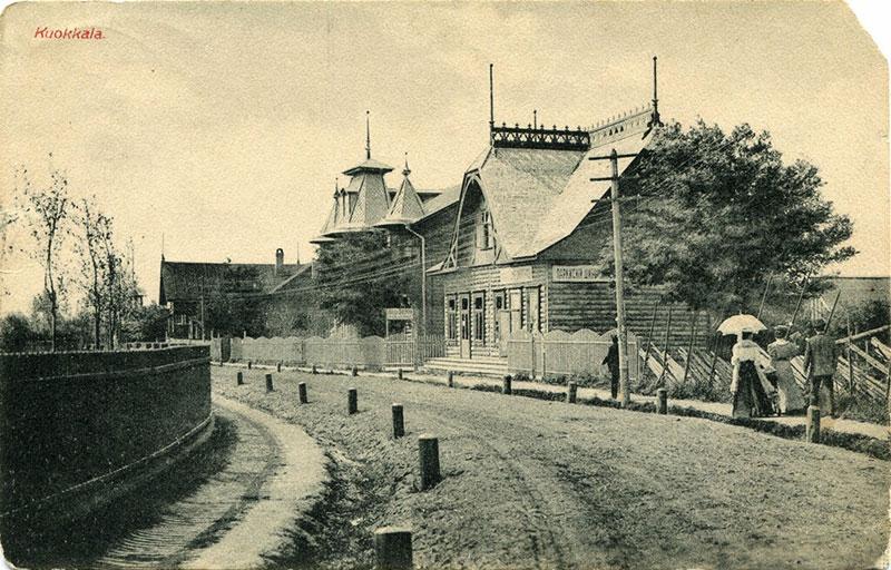 Куоккала. Лежоевская улица