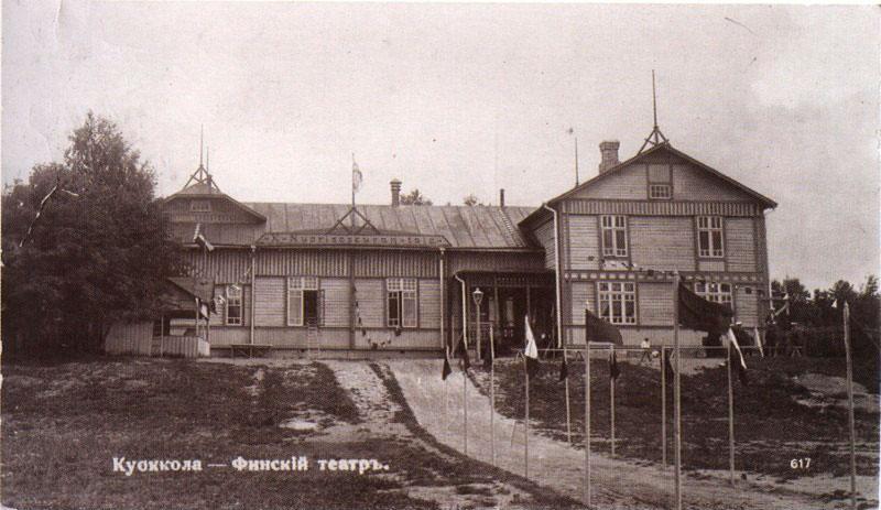 Финский театр (дом молодежи)