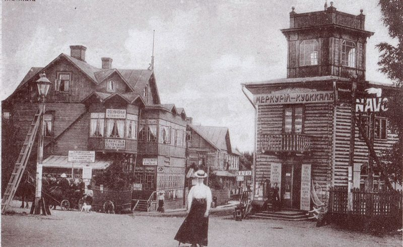 Вокзальная площадь станции Куоккала