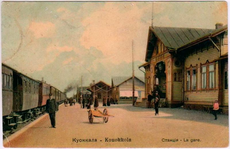 Станция Куоккала
