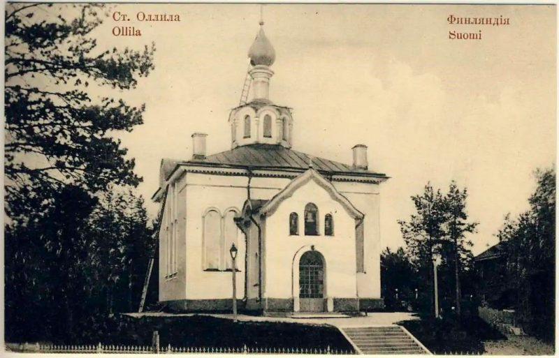 Церковь Смоленской иконы Божией Матери в Оллила
