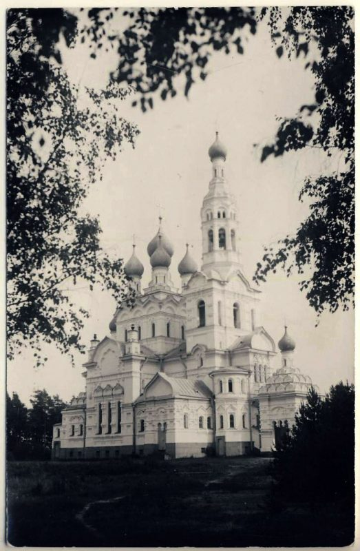 Терийоки. Церковь Казанской иконы Божьей Матери, фото сделано между 1915-1935 годами