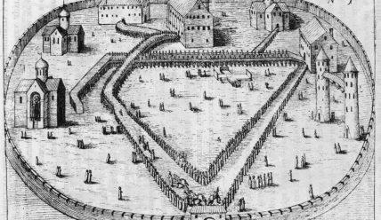 Александрова Слобода — великолепный Государев двор Василия III и Ивана IV Грозного