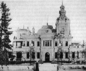 Усадьба Грачёвка, Москва, Лев Кекушев