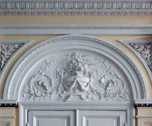 Усадьба Грачёвка, Москва
