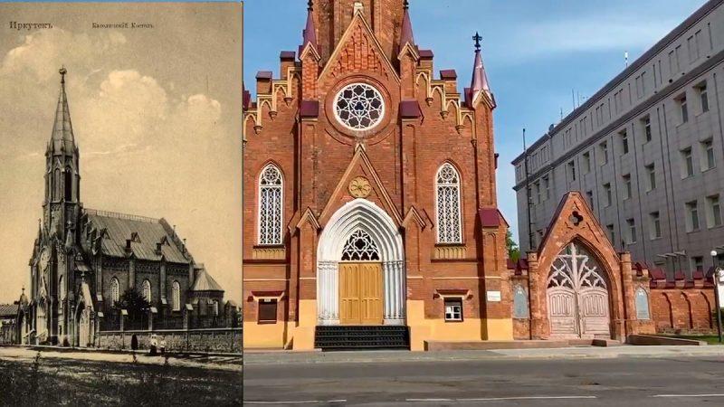 Католический костел, ныне Филармония, Иркутск