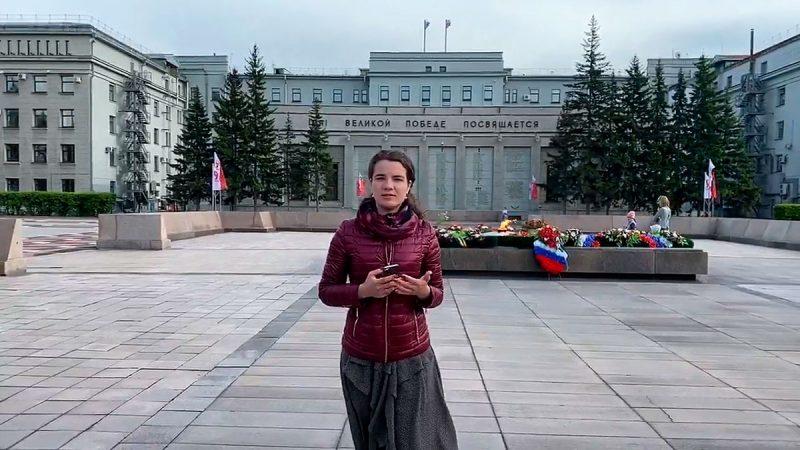 Вечный огонь и здание Администрации Иркутской области, Иркутск