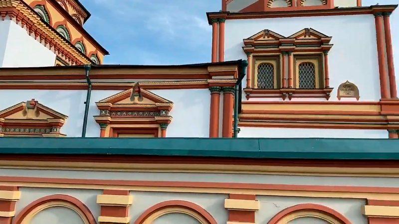Богоявленский собор, фрагмент, Иркутск