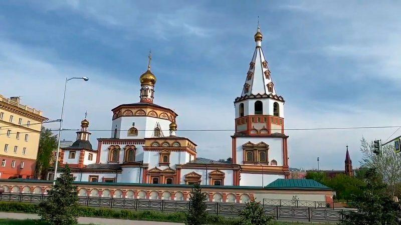 Богоявленский собор, Иркутск
