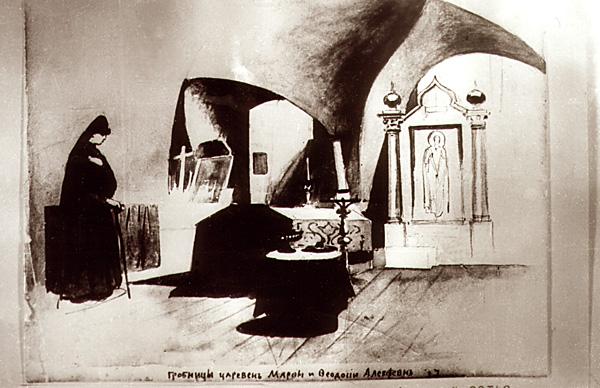 Гробницы царевен Марфы и Феодосии под Сретенской церковью