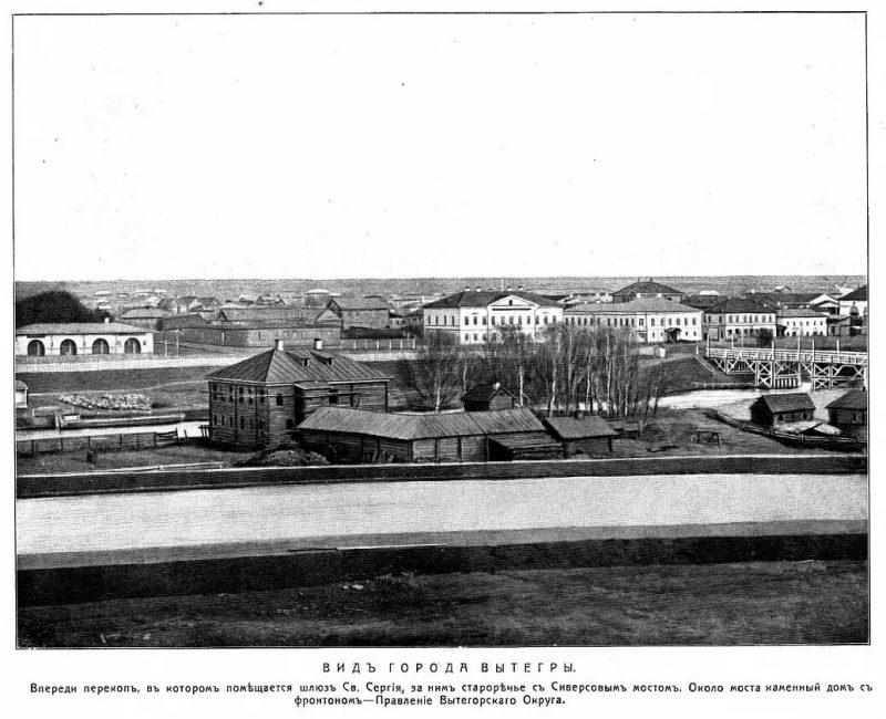 Вид города, 1909 год, Вытегра