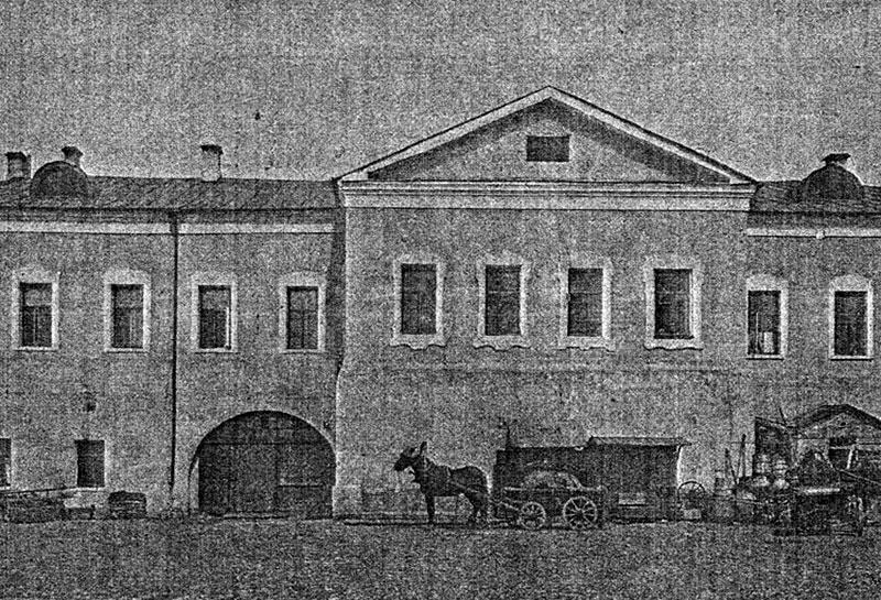 Палаты В.В.Голицына в Охотном ряду, Москва