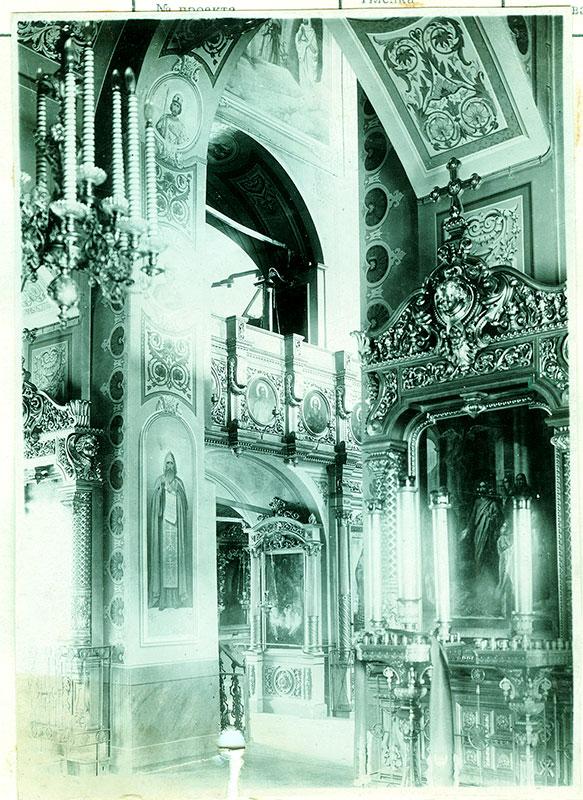 Внутреннее убранство церкви Параскевой Пятницы, Москва, Охотный ряд