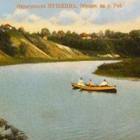 Стародачные места Подмосковья: воспетая Маяковским Акулова гора над рекой Уча