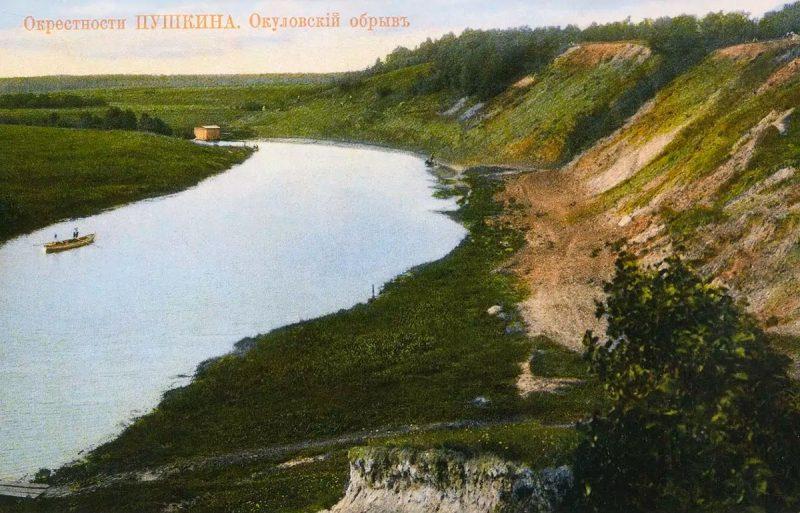 Акуловский обрыв, фото 1900-1910 годов