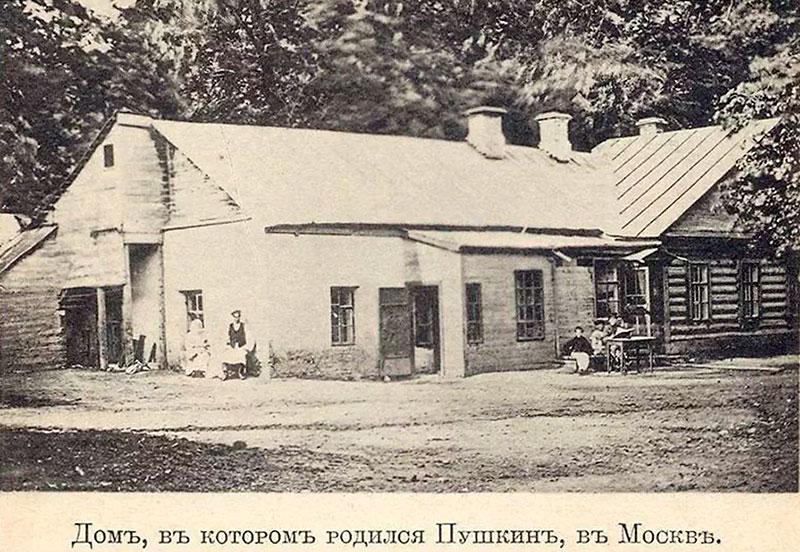 Дом, в котором родился Пушкин