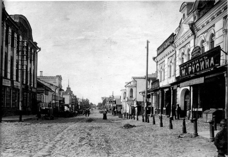 Ильинская улица, Кимры