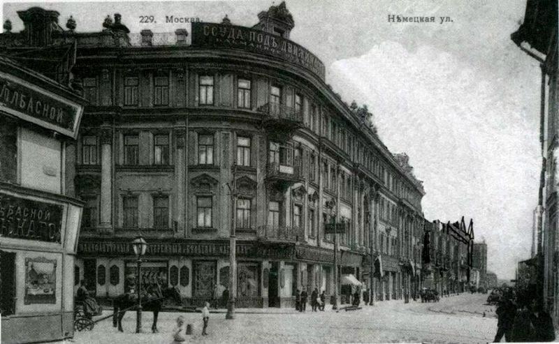 Немецкая улица, 1907 год