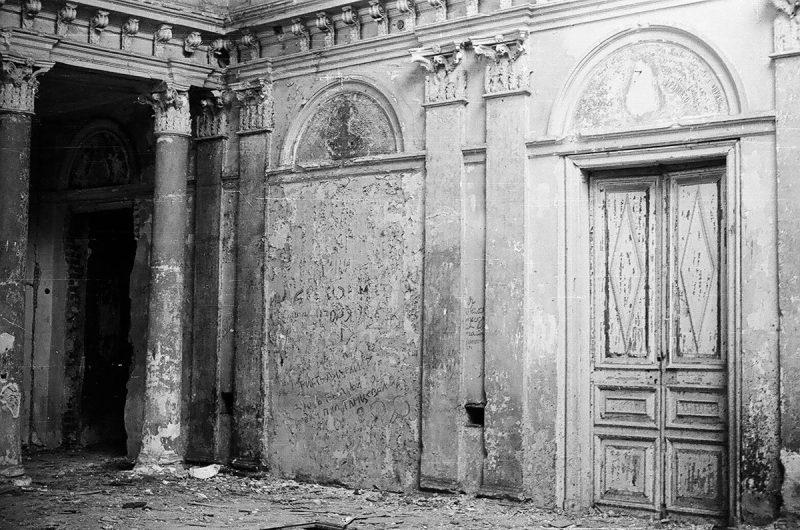 Парадный зал главного дома усадьбы Ольгово, 1968 год