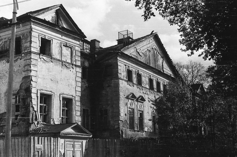 Парадный фасад главного дома, 1968 год