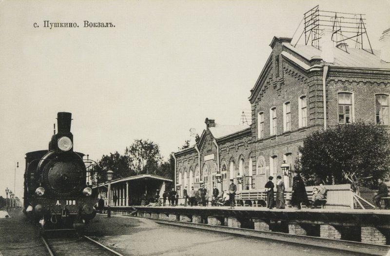 Станция Пушкино, фото 1897 года