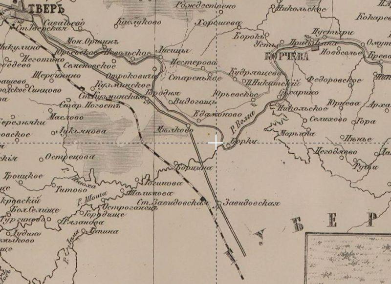 Карта Тверской губернии в атласе Ильина, 1871 год