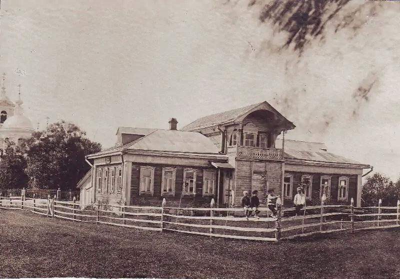 Школа в селе Шоша, 1923 год