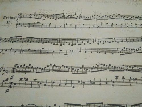 """Вторая прелюдия из сборника """"Six preludes a l'usage des commencants pour le clavecin / composee par J.S. Bach. Leipsic: Ambroise Kuhnel: Bureaude musique, [ca. 1802]"""""""