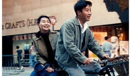 Одна из самых популярных китайских песен: Тянь ми ми 甜蜜蜜 (Сладкая как мёд) Терезы Тэн