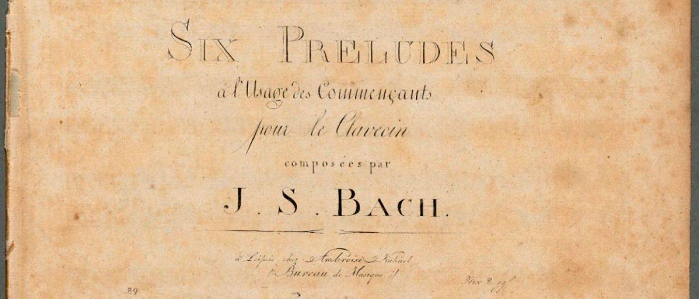 Мой любимый композитор — Бах