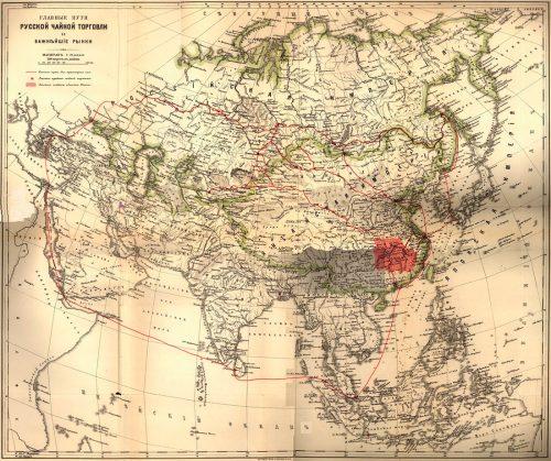 Главные пути русской чайной торговли
