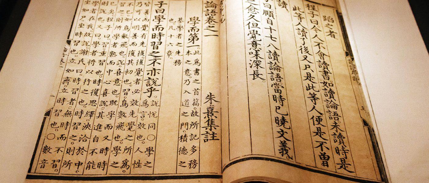 Как учить иероглифы и пополнять иероглифический запас?