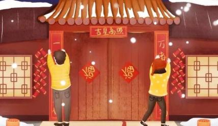 Как отмечают китайский Новый год — Праздник Весны