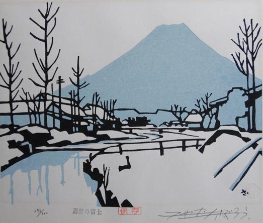 Мияда Сабуро. Гора Фудзи в Осино. Гравюра